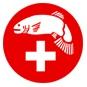 Mitteilungen des Schweizerischen Fischereiverbandes